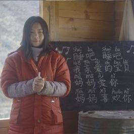 Ching Ai De To Chi – My Dear Dorje